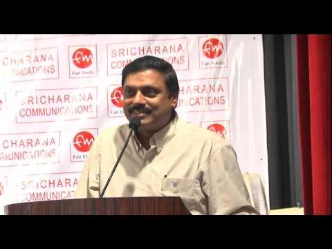 All India Bankers Association Rambabu