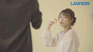 【ローソン】宇垣美里さんウチカフェスイーツ広告撮影メイキング動画