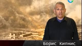 видео Подгайцы (Тернопольская область)