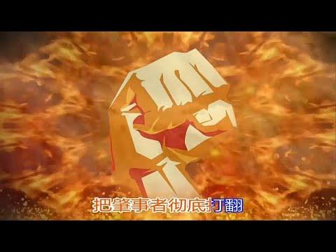 شاهد: صيني يلهب مشاعر شعبه بأغنية وطنية عن الحرب التجارية مع أمريكا…  - نشر قبل 2 ساعة