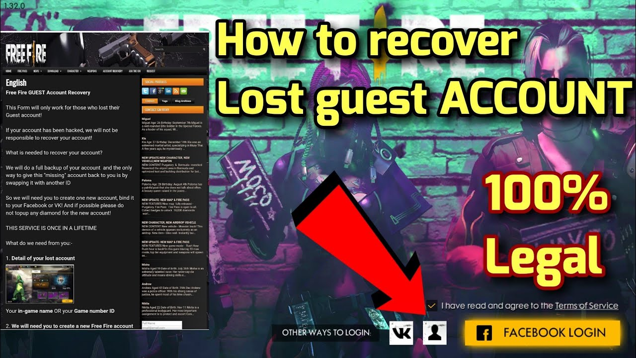 HOW TO RECOVER LOST GUEST ACCOUNT || 100% PROVED SOLUTION || IGNITION GAMER