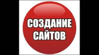 создание сайтов drupal киев(, 2016-03-28T08:29:01.000Z)
