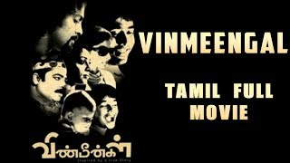 tamil action movies