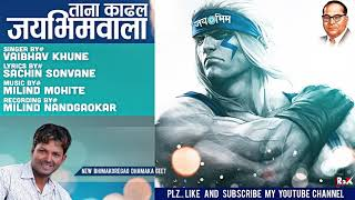 Tana kadhal jaybhimwala.... New song by..... Vaibhav Khune