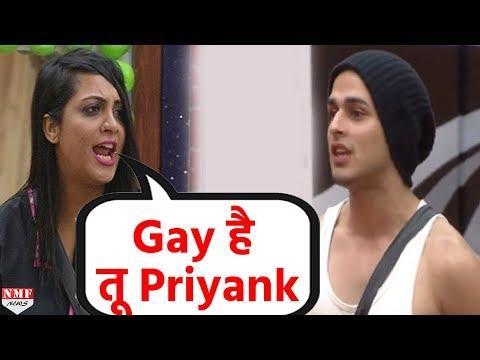Priyank का रो-रो कर हुआ बुरा हाल, जब Arshi ने बोला Gay