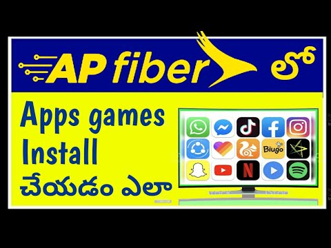 Ap fiber setup box Apps Install | AP fibernet Apk pure download | Apsfl Es  file Explorer In Telugu