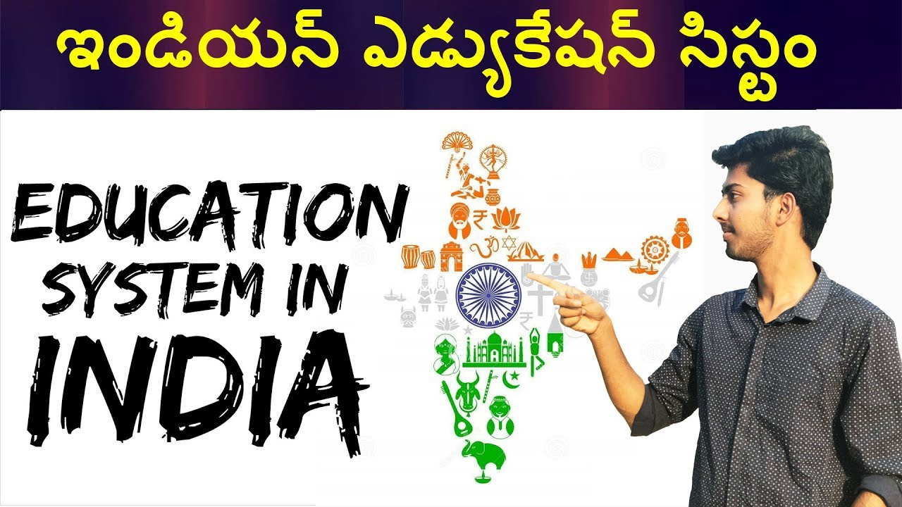 The Reality Of Indian Education System