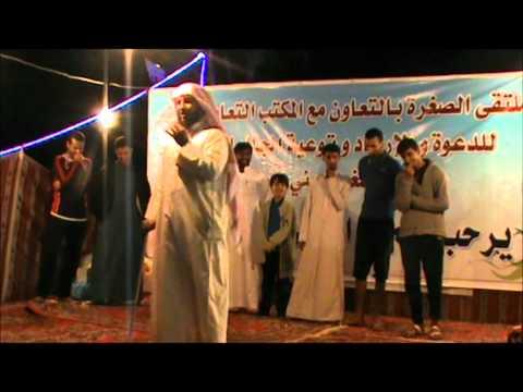 مسابقات حركية 1    الملتقى الشبابي الاول بملتقى الصغرة
