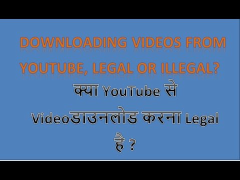 How to download free music legally from youtube.