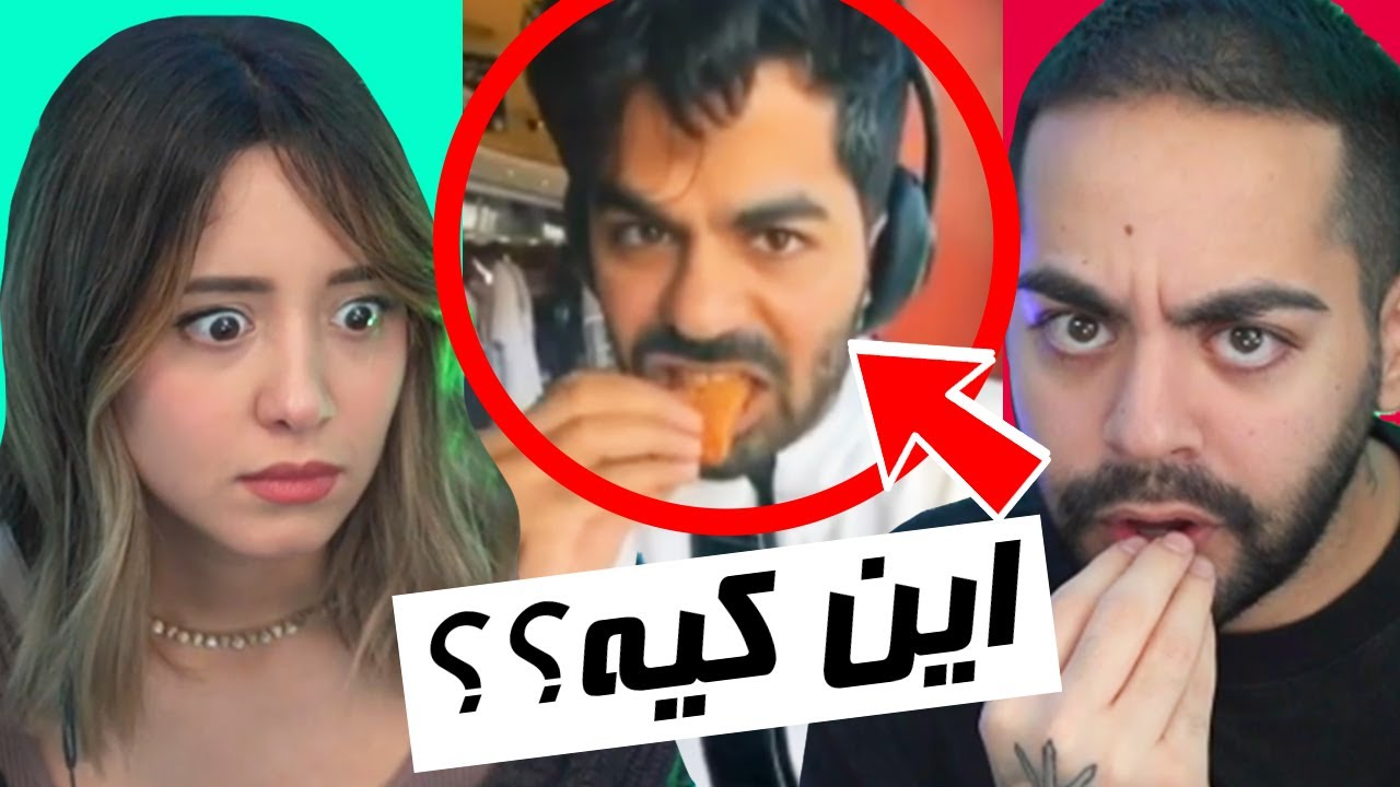 WHO IS THIS??? این دیگه کیه؟؟