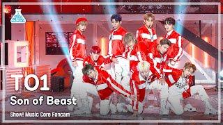 [예능연구소 4K] 티오원 직캠 'Son of Beast' (TO1 FanCam) @Show!MusicCore 210522