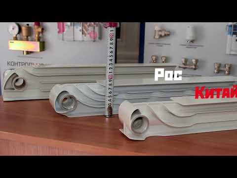 Как выбрать алюминиевые радиаторы!
