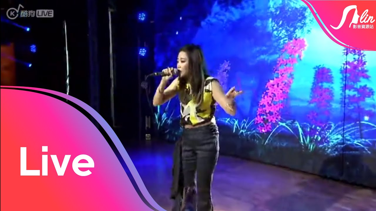 A-Lin - 一想到你呀 - 2016 Linda Live 音樂會 - YouTube