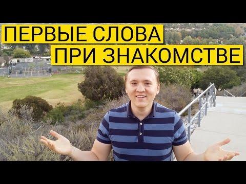 Неопределенный артикль a / an. Предлоги to / for / with