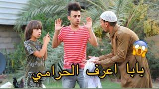 تحشيش خباثه مروان اخوي كارثه خبث عليه كدام ابوي | كرار الساعدي