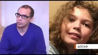 Похищение Кати Медведевой