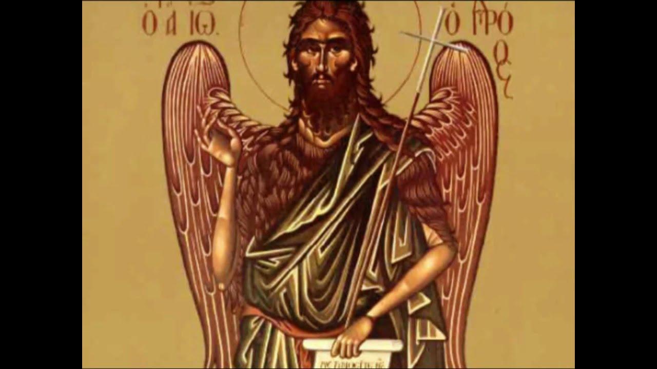 Αποτέλεσμα εικόνας για ΕΥΡΕΣΙΣ ΚΕΦΑΛΗΣ ΑΓΙΟΥ ΙΩΑΝΝΟΥ ΠΡΟΔΡΟΜΟΥ
