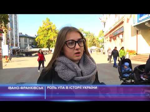 Роль УПА в історії України