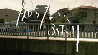 映画は2016年1月9日公開 孤独に暮らす靴職人見習いの韓国人青年・レオン...