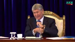 رئيس قرغيزستان يقدم ساعته لصحفي طلبها منه (فيديو)