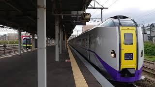 特急北斗11号(261系増結編成) 東室蘭駅発車 2021.05.10