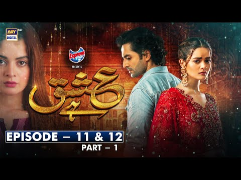 Ishq Hai Episode 11 & 12 -Part 1 Presented by Express Power [Subtitle Eng] 20 June 2021  ARY Digital