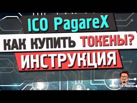 Видео Сайт заработка денег в интернете