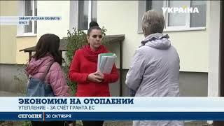 Жители Закарпатья самостоятельно утепляют квартиры и ремонтируют дома
