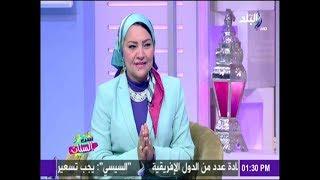 نصائح لضبط الشهية والتحكم في الوزن فى رمضان