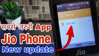 Jio Phone Mai New update | File Manager in Jio Phone by Latest New Informations