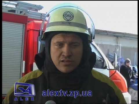 Алекс Телерадиокомпания: Пожар на рынке