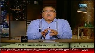 فيديو.. إبراهيم عيسى عن دعوات 11 نوفمبر: فيلم سخيف يهدف إلى بث الرعب