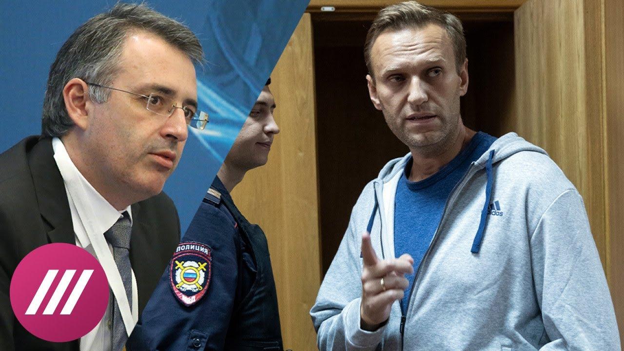 Сергей Гуриев — об отравлении Навального: «Это покушение на убийство» // Дождь