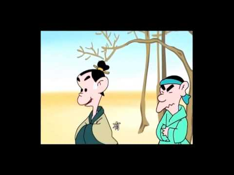 Sun Si Miao Legend Animation(Eng Sub)