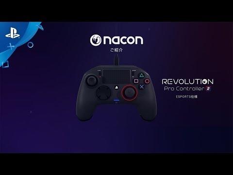 『NACON Revolution Pro Controller 2』ロンチトレーラー