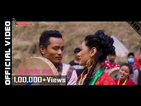 New Selo Dupcheswor Mela by Bikash Theeng Tamang ft Sita Theeng & Khem Moktan /  Nirmala Ghising