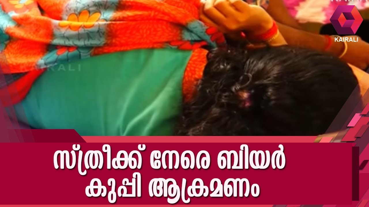 Miscreants Attack Couple With Beer Bottle In Karunagappally