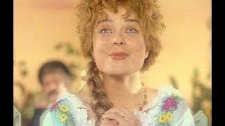 Наташа Королева - Мужичок с гармошкой  КЛИП    / 1996