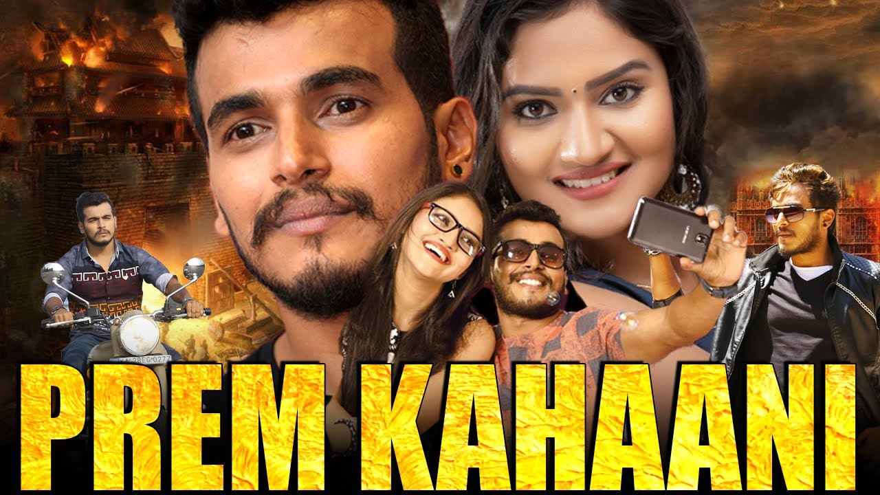 Prem Kahaani Full South Indian Hindi Dubbed Movie | Kannada Hindi Dubbed Movie Full