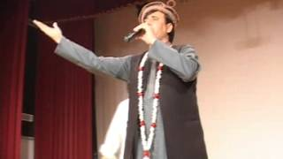 Musharaf Bangash New Video Song (BANGASH) Dobai Show
