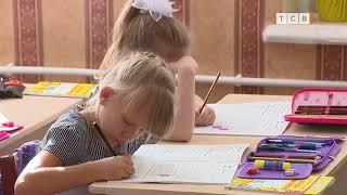 В школах Тирасполя не хватает учителей