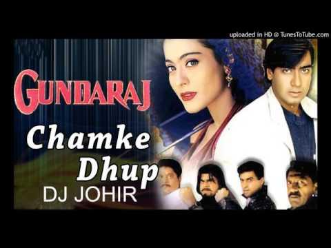 Chamke Dhoop Judai Ki Dj Johir DANCE MIX    New Hindi Love Songs Dj 2017    New