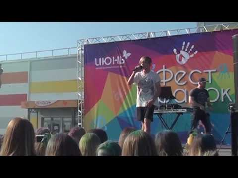 Chernaff - Я Никогда Не Уйду (Live)