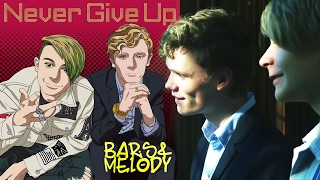 Bars and Melody: NEW Japanese Album 'Never Give Up' #SneakPeek