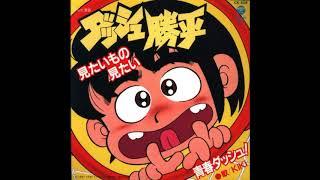 KiKi - 青春ダッシュ!