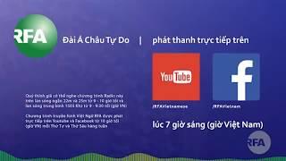 Chương trình phát thanh ngày 29.05.2017   RFA Vietnamese News