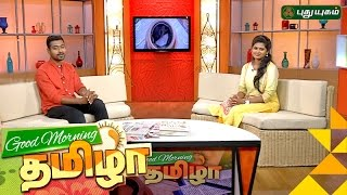 Good Morning Tamizha | 21/09/2016 | PUTHUYUGAM TV