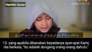 Surat 083 Al Muthaffifin | Murottal Anak Merdu | Idris Al Hasyimi