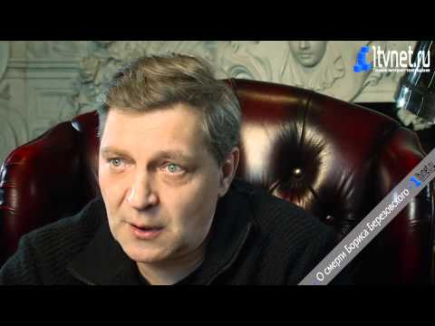 Невзоров о смерти Бориса Березовского