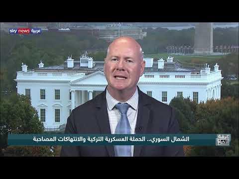 الشمال السوري.. الحملة العسكرية التركية والانتهاكات المصاحبة  - نشر قبل 39 دقيقة
